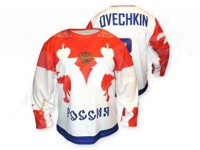 Hokejový dres Rusko 2014/2015 TOP - bílý